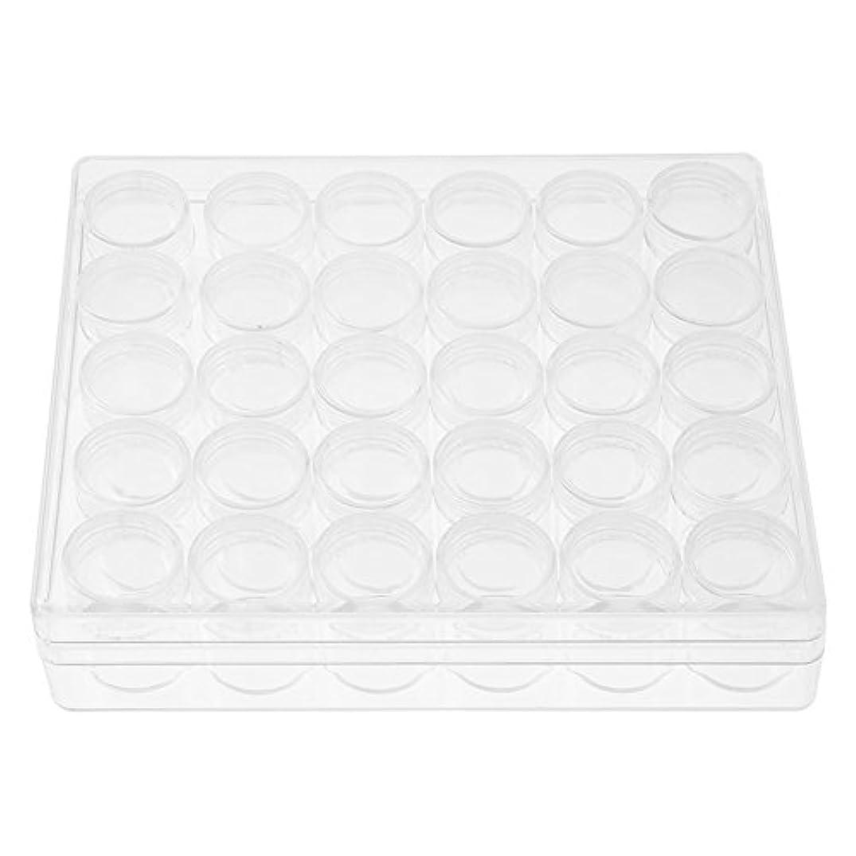 洞察力のある逸話メイト30の貯蔵タンクの容器の瓶の宝石類の小さい貯蔵の長方形の箱の円形の透明なプラスチック
