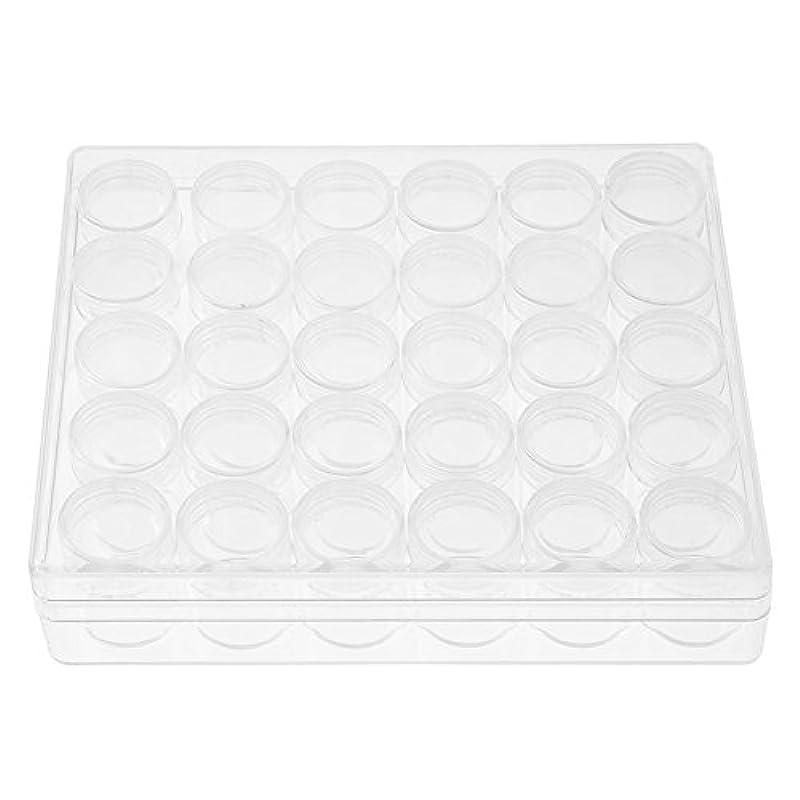 スリップシューズ旅ファウル30個 透明 プラスチック製 容器瓶 詰替容器 ラインストーン ビードの貯蔵 長方形の箱付き 円形