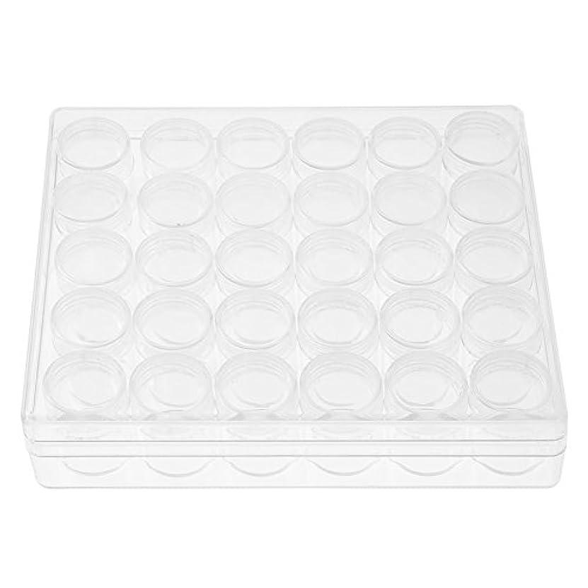 セール中世の彼らは30個 透明 プラスチック製 容器瓶 詰替容器 ラインストーン ビードの貯蔵 長方形の箱付き 円形