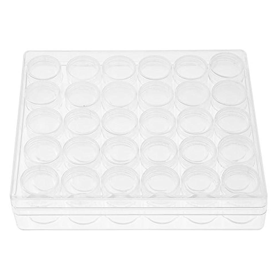 処分した幻想彼女の30個 透明 プラスチック製 容器瓶 詰替容器 ラインストーン ビードの貯蔵 長方形の箱付き 円形
