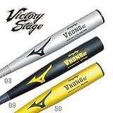 硬式用 ビクトリーステージ Vコング02 金属製 2TH20441