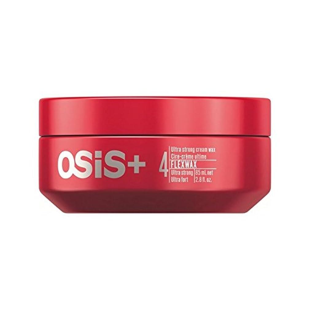 多様体としてアソシエイトシュワルツコフ 超強力なクリームワックス(85ミリリットル) x4 - Schwarzkopf Osis Flexwax Ultra Strong Cream Wax (85ml) (Pack of 4) [並行輸入品]