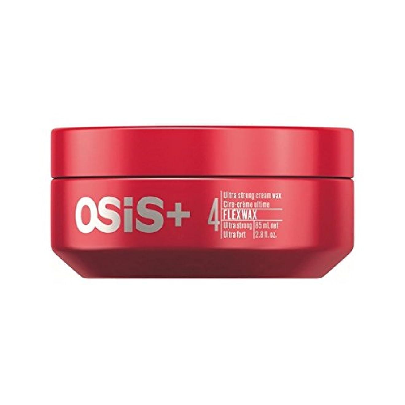 トラフ低下ステープルSchwarzkopf Osis Flexwax Ultra Strong Cream Wax (85ml) - シュワルツコフ 超強力なクリームワックス(85ミリリットル) [並行輸入品]