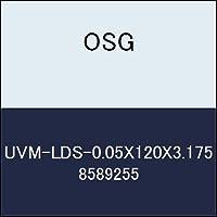 OSG ドリル UVM-LDS-0.05X120X3.175 商品番号 8589255