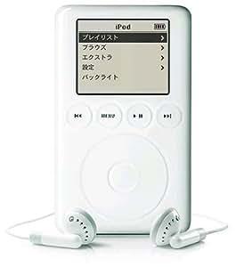 Apple M9460J/A iPod 15G(2004) Mac & PC