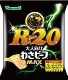 山芳製菓 ポテトチップス R-20 大人向けわさビーフMAX 60g×12袋