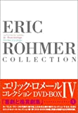 Eric Rohmer Collection DVD-BOX IV[DVD]