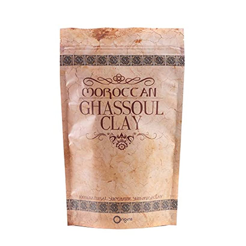 ビザトリップ薬用Ghassoul (Rhassoul) Clay - 500g