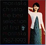 the best selection of first moritaka 1987-1993 画像