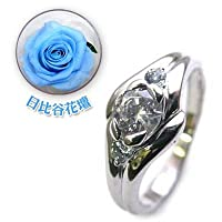 【SUEHIRO】 (婚約指輪) ダイヤモンド プラチナエンゲージリング(3月誕生石) アクアマリン(日比谷花壇誕生色バラ付) #17