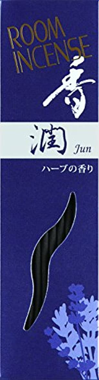 稚魚ジャニスタンパク質玉初堂のお香 ルームインセンス 香 潤 スティック型 #5562
