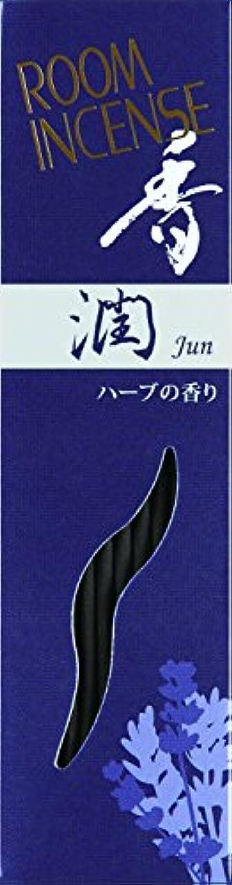 強化資本尽きる玉初堂のお香 ルームインセンス 香 潤 スティック型 #5562