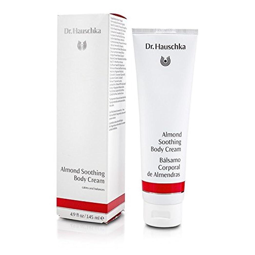 海里泥沼地区ドクターハウシュカ Almond Soothing Body Cream 145ml/4.9oz並行輸入品