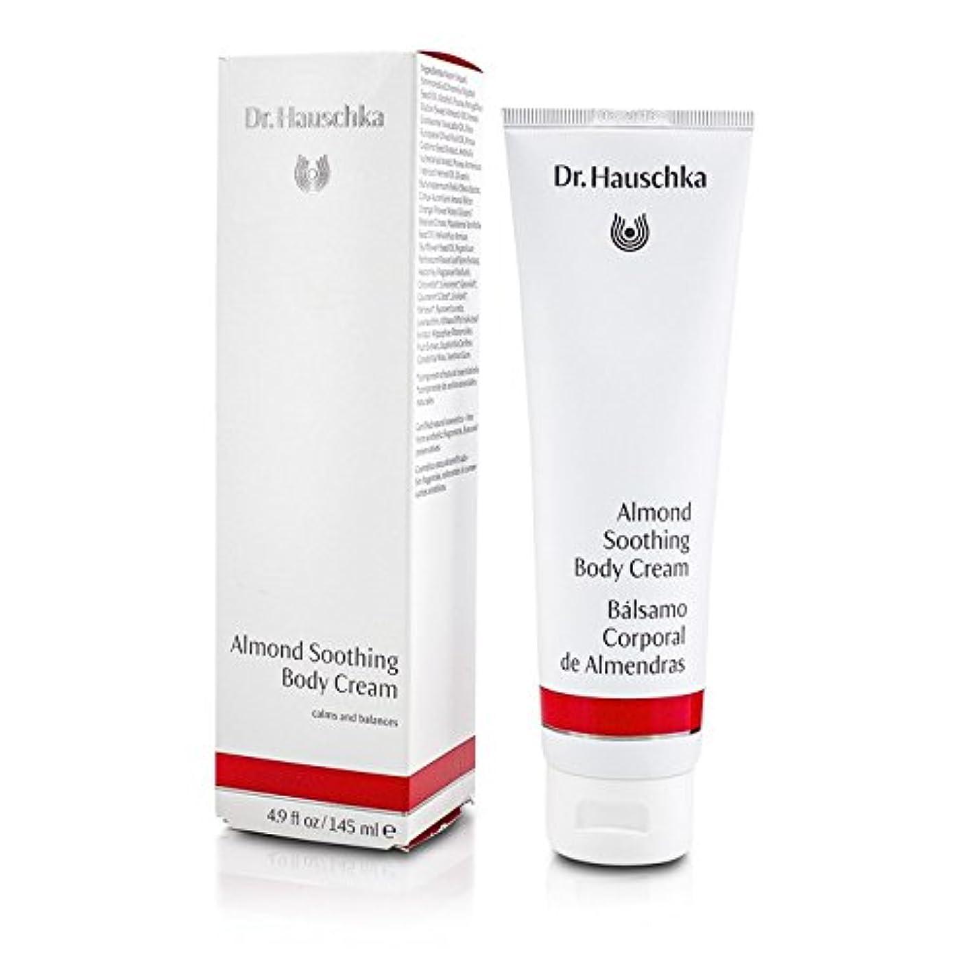 冷える曖昧な不器用ドクターハウシュカ Almond Soothing Body Cream 145ml/4.9oz並行輸入品