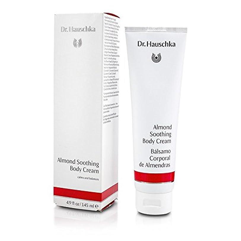 明日甘味アクティビティドクターハウシュカ Almond Soothing Body Cream 145ml/4.9oz並行輸入品