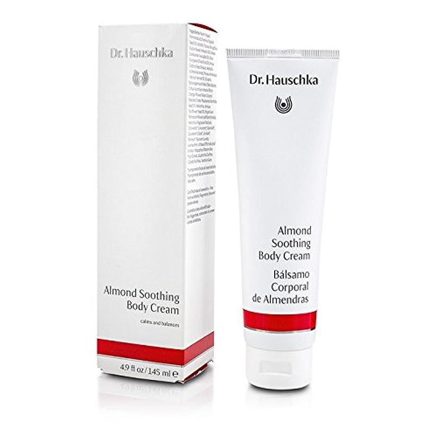 リーク差別化するクロニクルドクターハウシュカ Almond Soothing Body Cream 145ml/4.9oz並行輸入品