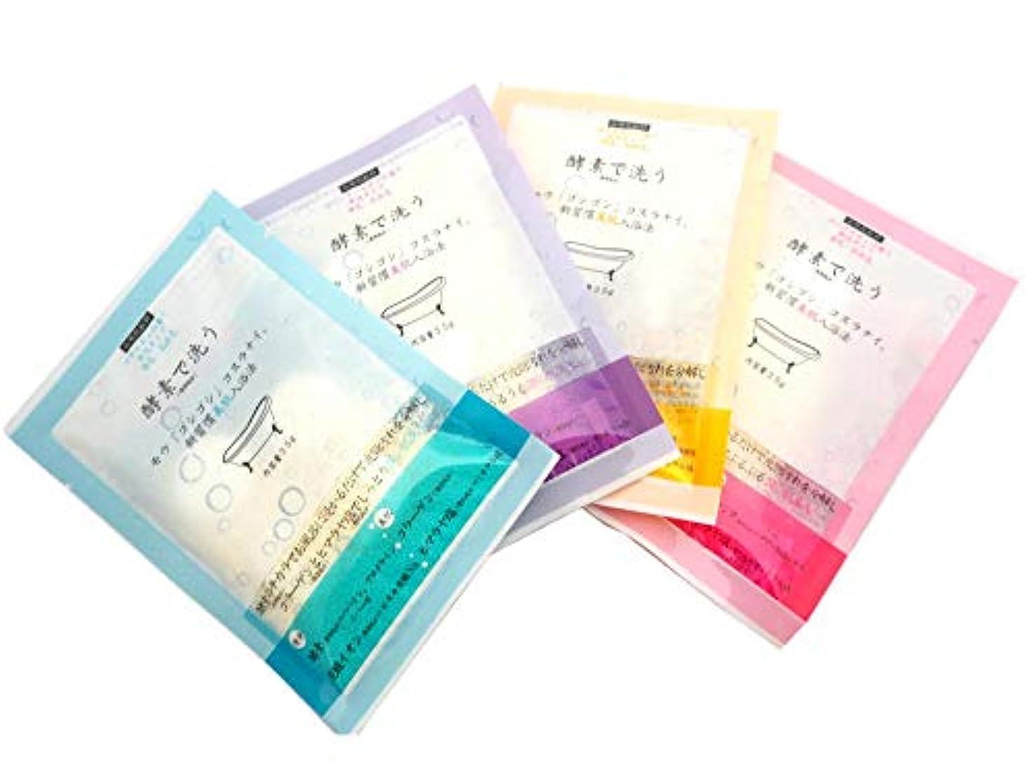 雑品ふつう抗議酵素で洗う入浴料 35g 4種詰め合わせセット 12個入り