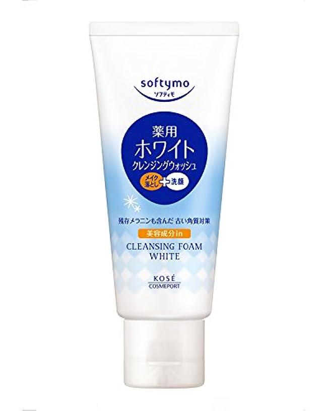 端クレタフィードKOSE コーセー ソフティモ薬用ホワイトクレンジングウォッシュミニ60G