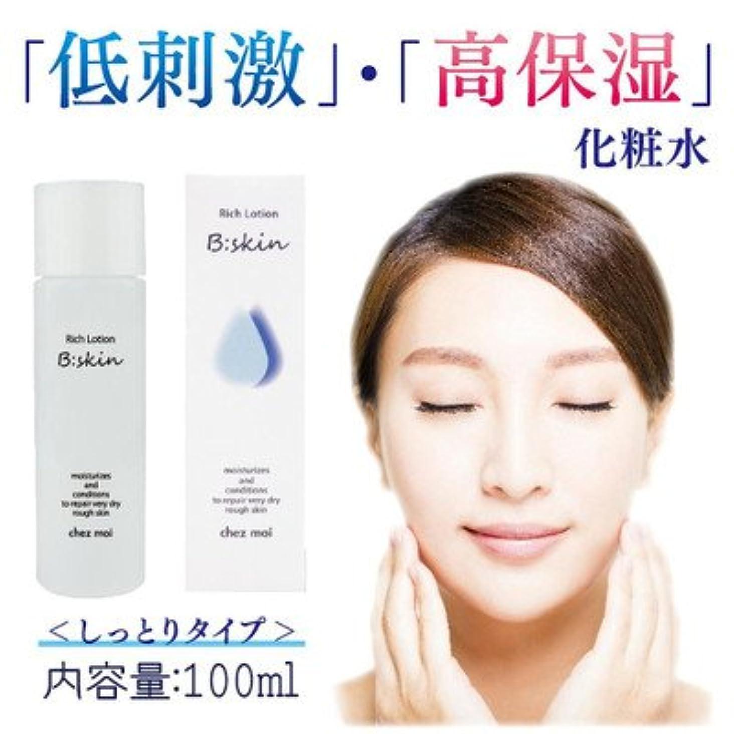 触覚測定手書き低刺激 高保湿 しっとりタイプの化粧水 B:skin ビースキン Rich Lotion リッチローション しっとりタイプ 化粧水 100mL