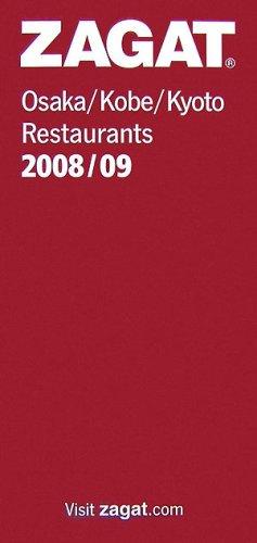 ザガットサーベイ大阪・神戸・京都のレストラン〈2008/09〉