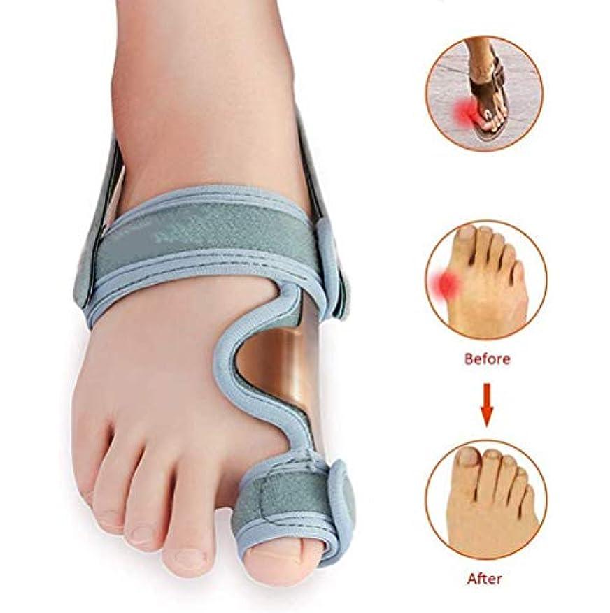 開示するなぜならモール整形外科腱膜瘤コレクター、外反母趾サポートブレーススプリントパッド親指セパレータストレート、女性と男性のための関節炎の痛みパッケージ、 1 個 (そうだね)