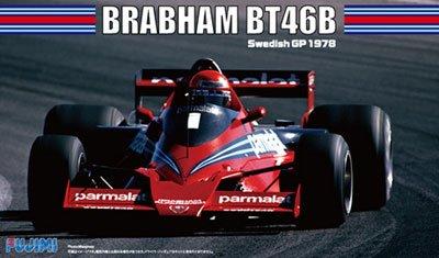 フジミ模型 1/20 グランプリシリーズ No.12 ブラバムBT46B スウェーデンGP No.1 ニキ ラウダ/No.2 ジョン ワトソン プラ