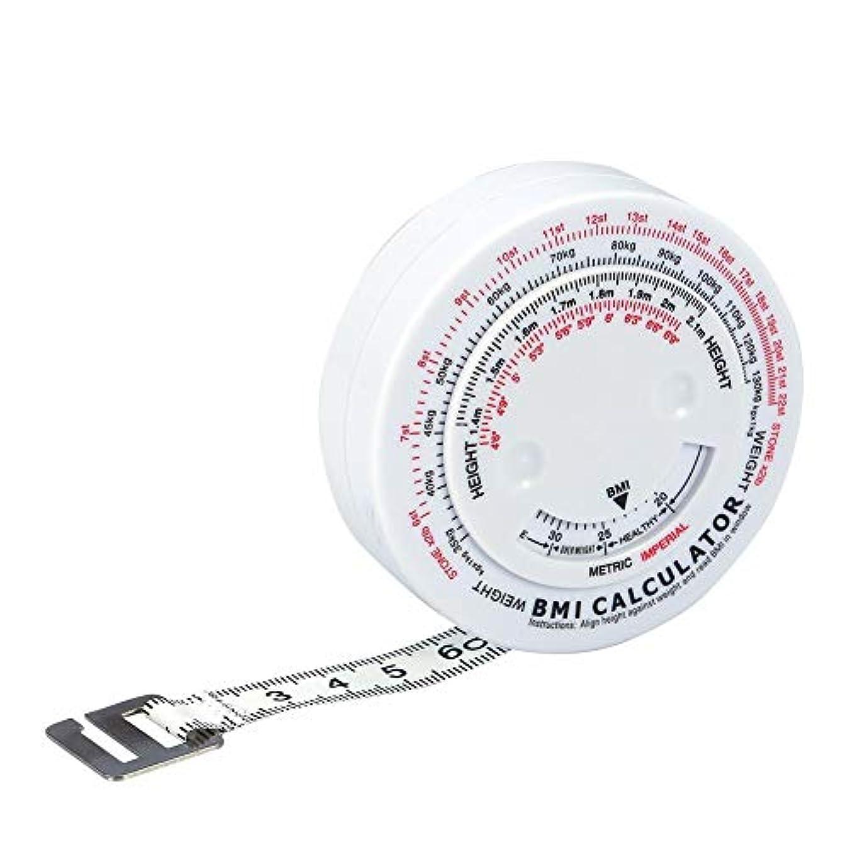 レトルトパーク番号周囲測定テープ 巻き尺 ボディ測定テープ美しいボディ腰周り、胸周り、腹囲計測測定 ボディー/裁縫/手芸用