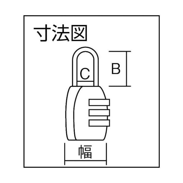 日本ロックサービス ABUS 番号式 南京錠...の紹介画像10