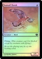 英語版フォイル 第9版 Ninth Edition 9ED 陽光尾の鷹 Suntail Hawk マジック・ザ・ギャザリング mtg