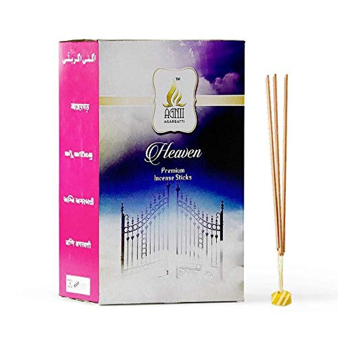 ジャズラベルハンディキャップAGNII AGARBATTI Heaven Incense Sticks (18 GRM_Brown) Pack of 12