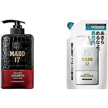 【セット買い】MARO17 コラーゲン シャンプー パーフェクトウォッシュ 350ml & スカルプコンディショナー 詰め替え 300ml