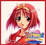 To Heart ORIGINAL SOUND TRACK