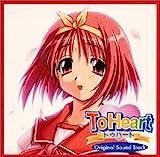 To Heart ORIGINAL SOUND TRACK