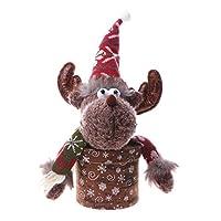 Seawang キャンディージャー クリスマス 飾り付け キャンディーボック ス クリスマス 雰囲気 小道具 おしゃれ お菓子 チョコレート入れ