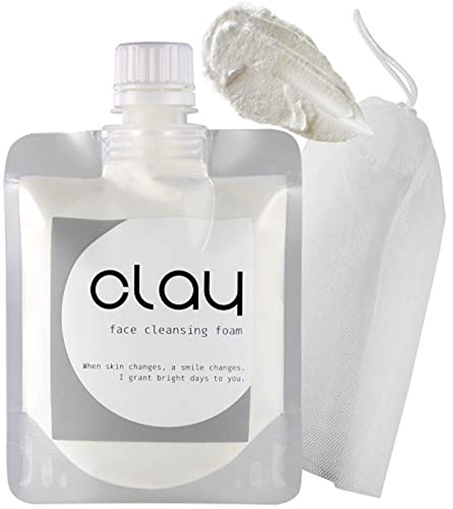 に応じて平等ひどいSTAR'S クレイ 泥 洗顔 オーガニック 【 毛穴 黒ずみ 開き ザラ付き 用】「 泡 ネット 付き」 40種類の植物エキス 16種類の美容成分 9つの無添加 透明感 柔肌 130g (Clay)