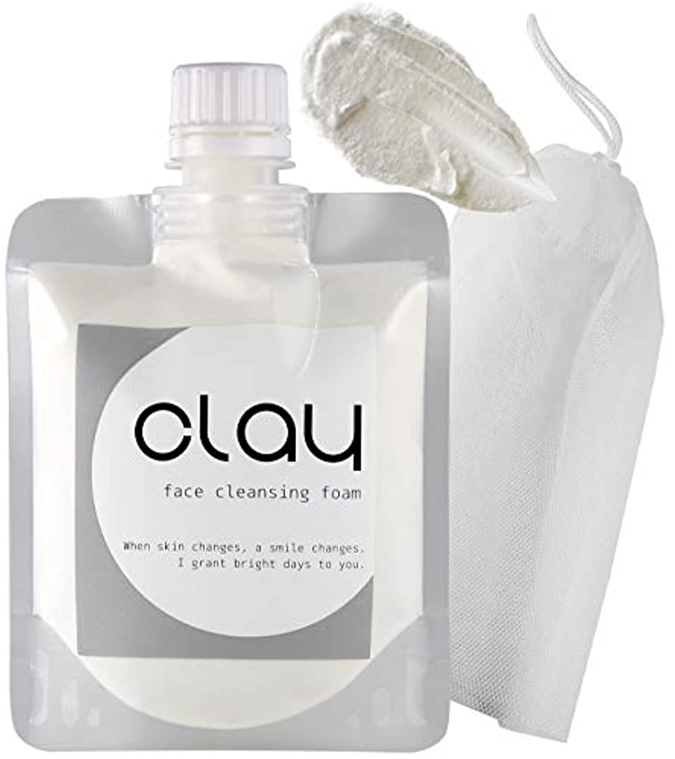 ナラーバー光沢感情STAR'S クレイ 泥 洗顔 オーガニック 【 毛穴 黒ずみ 開き ザラ付き 用】「 泡 ネット 付き」 40種類の植物エキス 16種類の美容成分 9つの無添加 透明感 柔肌 130g (Clay)