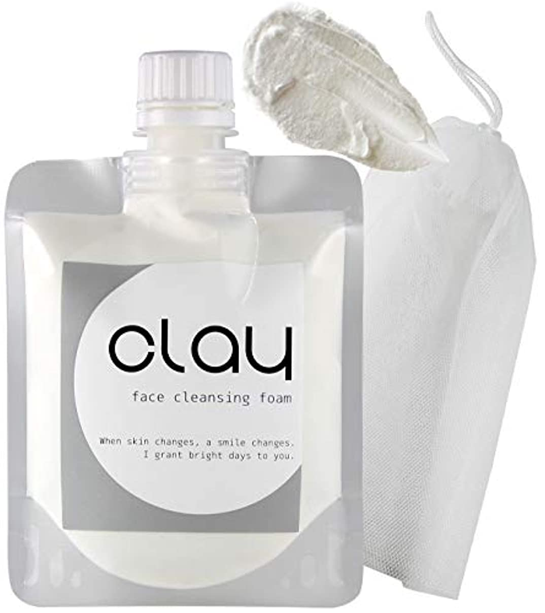 知り合いブリーク検査STAR'S クレイ 泥 洗顔 オーガニック 【 毛穴 黒ずみ 開き ザラ付き 用】「 泡 ネット 付き」 40種類の植物エキス 16種類の美容成分 9つの無添加 透明感 柔肌 130g (Clay)