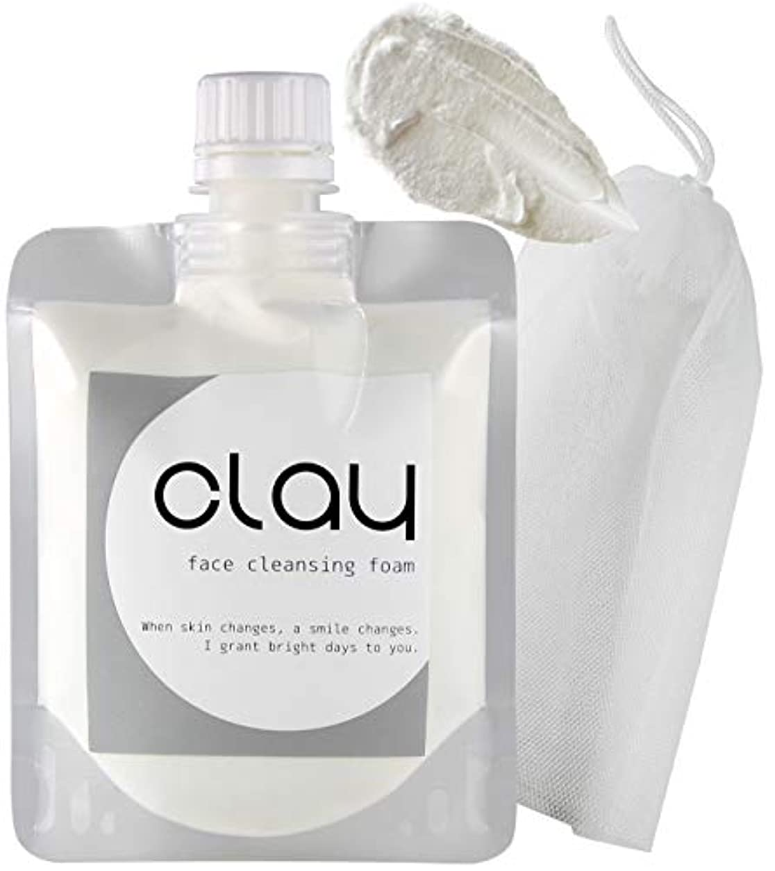 おもちゃまさに早いSTAR'S クレイ 泥 洗顔 オーガニック 【 毛穴 黒ずみ 開き ザラ付き 用】「 泡 ネット 付き」 40種類の植物エキス 16種類の美容成分 9つの無添加 透明感 柔肌 130g (Clay)