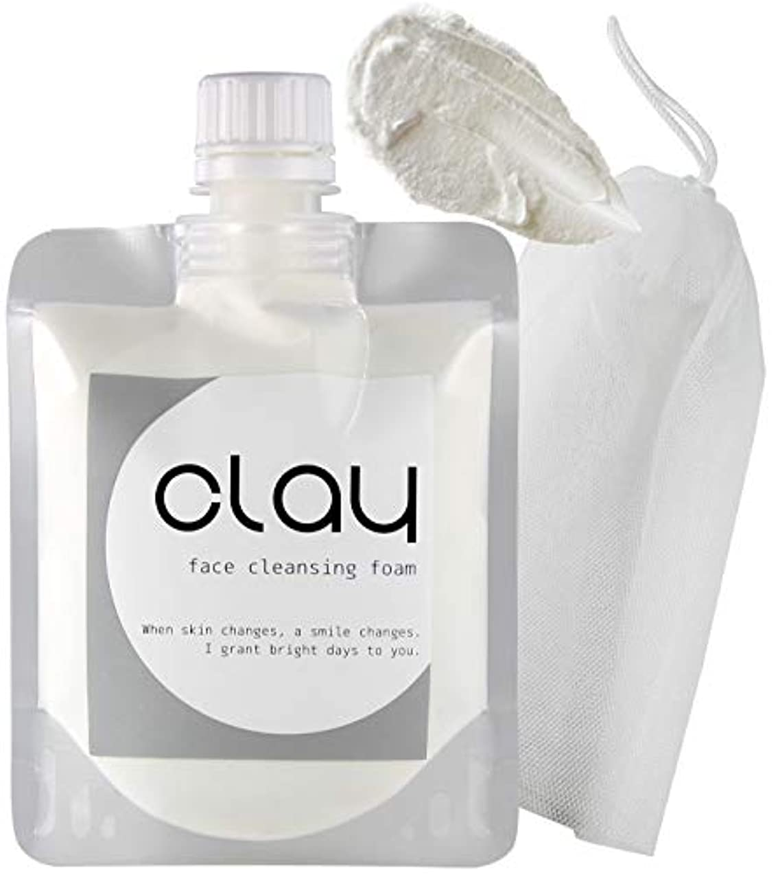 信頼できる無視できるクリップ蝶STAR'S クレイ 泥 洗顔 オーガニック 【 毛穴 黒ずみ 開き ザラ付き 用】「 泡 ネット 付き」 40種類の植物エキス 16種類の美容成分 9つの無添加 透明感 柔肌 130g (Clay)