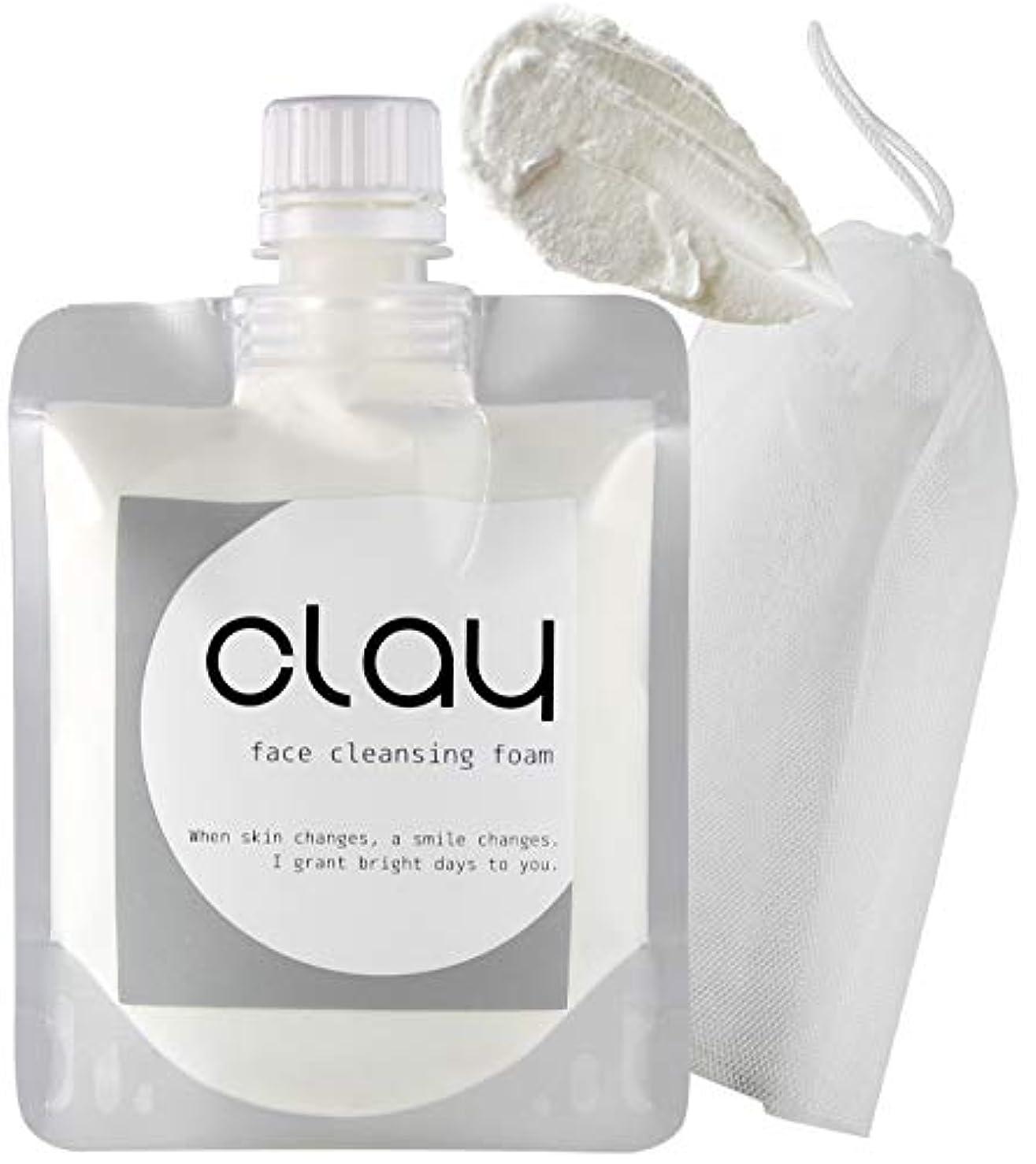 ナサニエル区中に外部STAR'S クレイ 泥 洗顔 オーガニック 【 毛穴 黒ずみ 開き ザラ付き 用】「 泡 ネット 付き」 40種類の植物エキス 16種類の美容成分 9つの無添加 透明感 柔肌 130g (Clay)