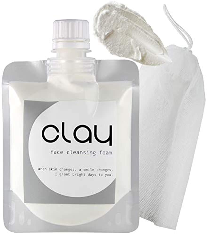 一晩スパーク多様体STAR'S クレイ 泥 洗顔 オーガニック 【 毛穴 黒ずみ 開き ザラ付き 用】「 泡 ネット 付き」 40種類の植物エキス 16種類の美容成分 9つの無添加 透明感 柔肌 130g (Clay)