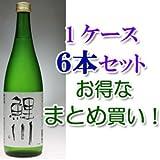 鯉川 純米酒 720ml 12本