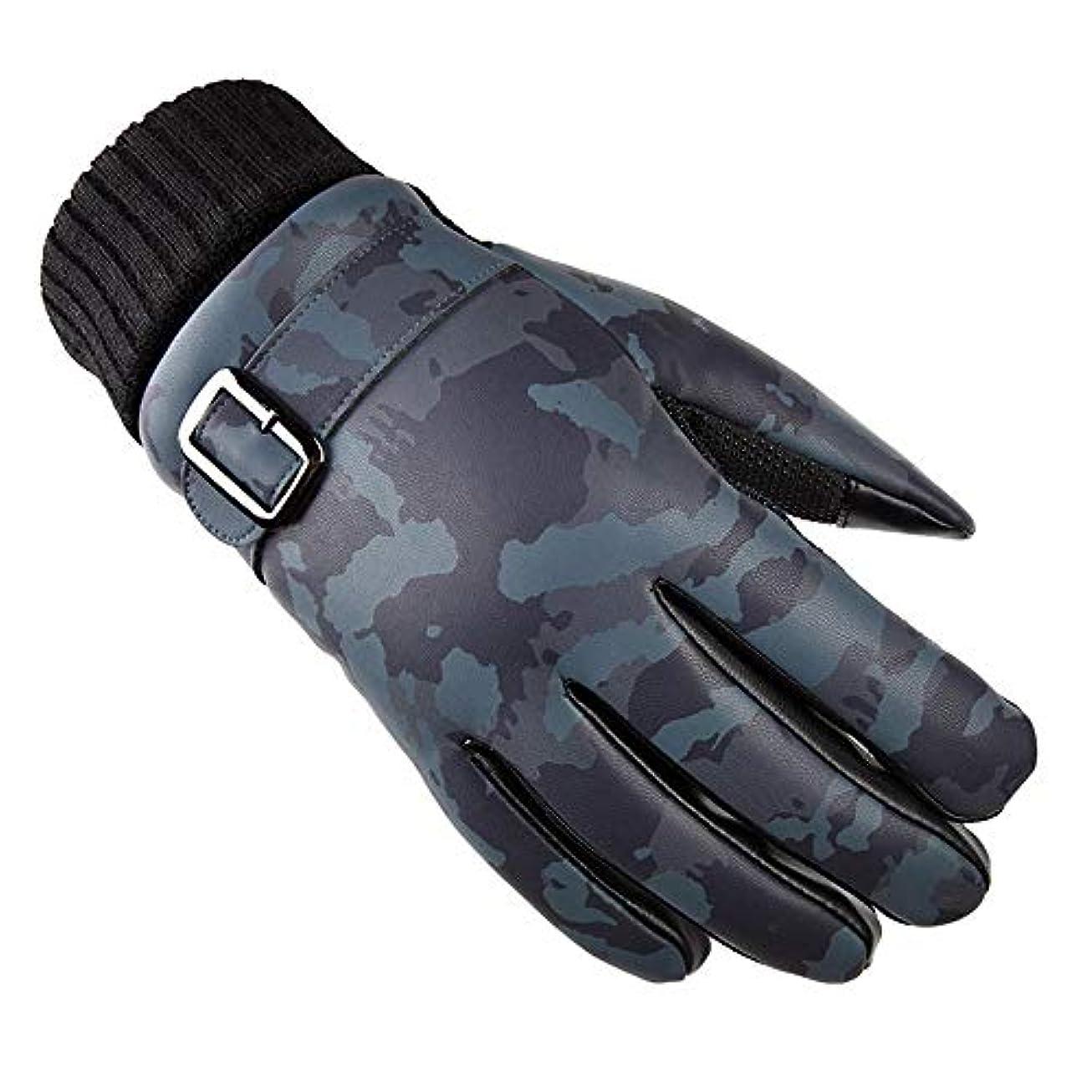 自体スタジオウサギ手袋、防風および耐寒性、タッチスクリーンメンズレザー手袋、冬の屋外スキー、乗馬、登山スポーツ手袋,Blue