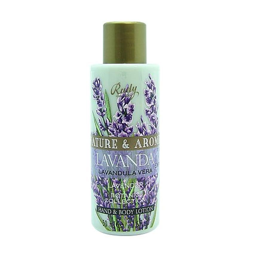 葡萄強制的バッグRUDY Nature&Arome SERIES ルディ ナチュール&アロマ Mini Body lotion ミニボディローション ラベンダー