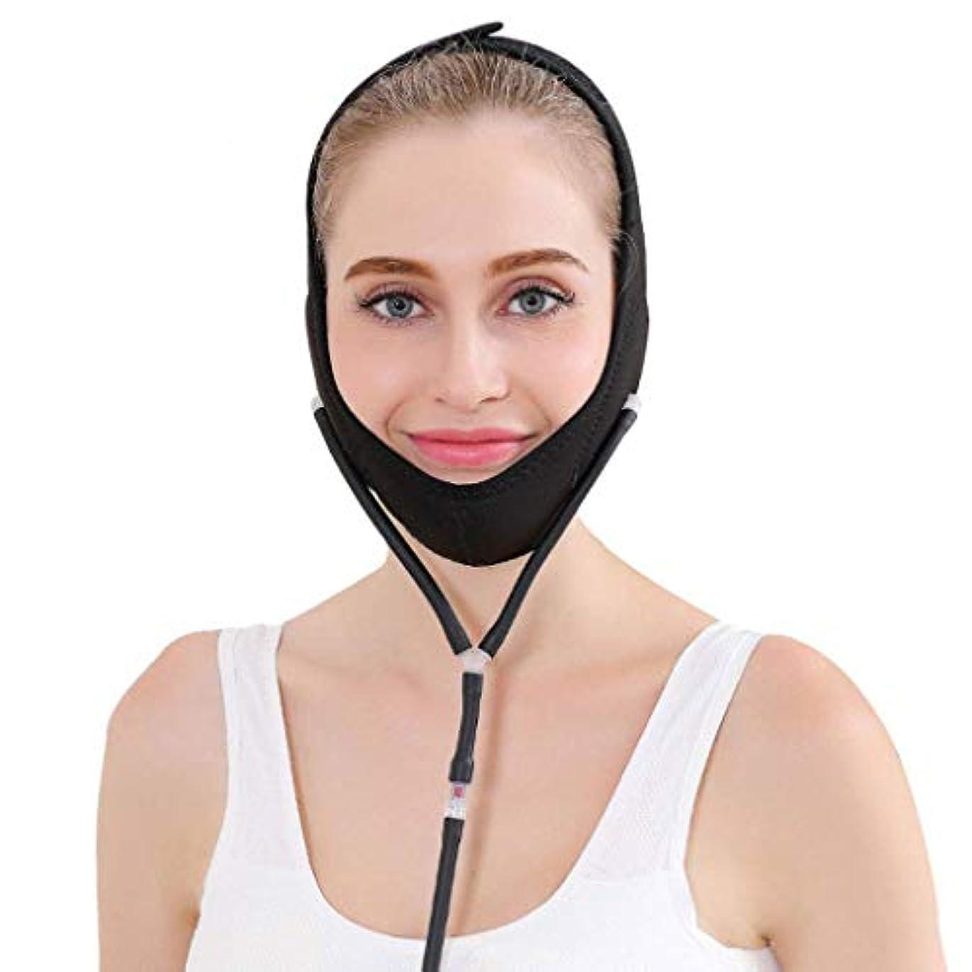 帽子ダイエット科学HUYYA 女性の顔を持ち上げるベルト、Vライン頬 二重あごの減量顔 しわ防止包帯,Black_Small