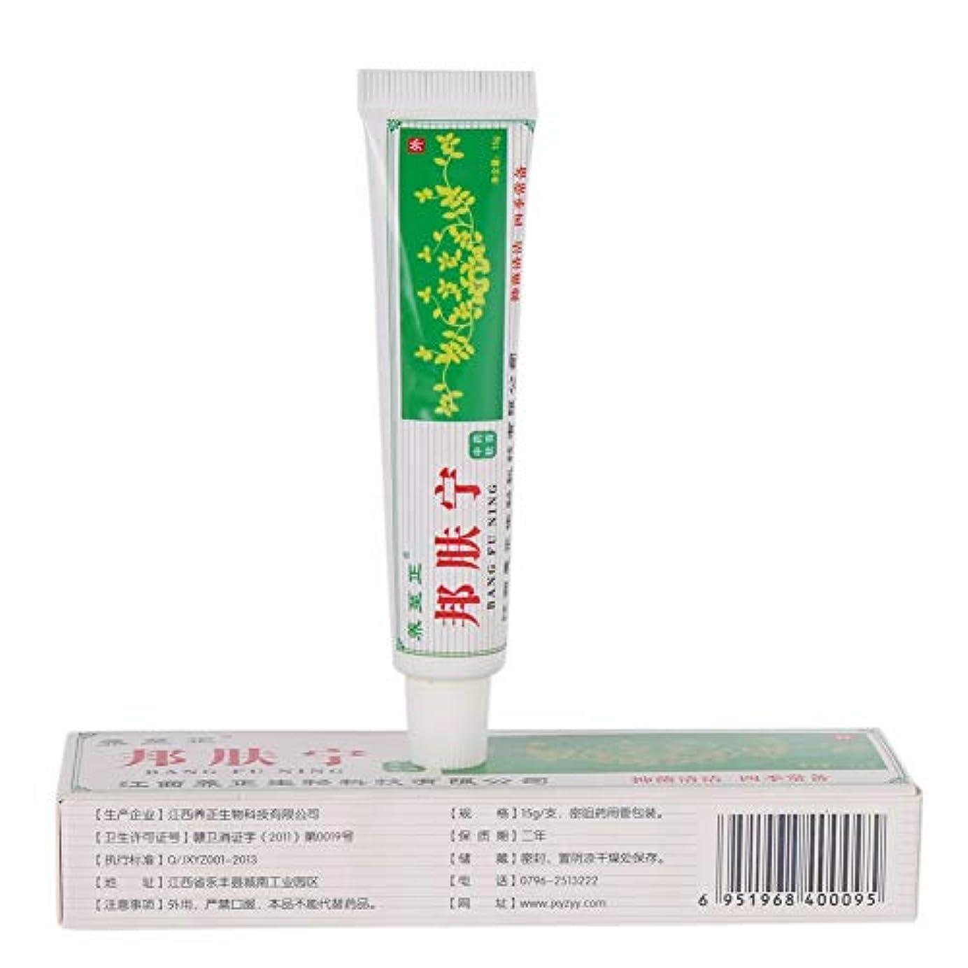 製品視線スカウトBalai 抗菌性皮膚かゆみクリーム 乾癬湿疹軟膏クリーム 皮膚アレルギー 皮膚炎および湿疹ホットクリーム