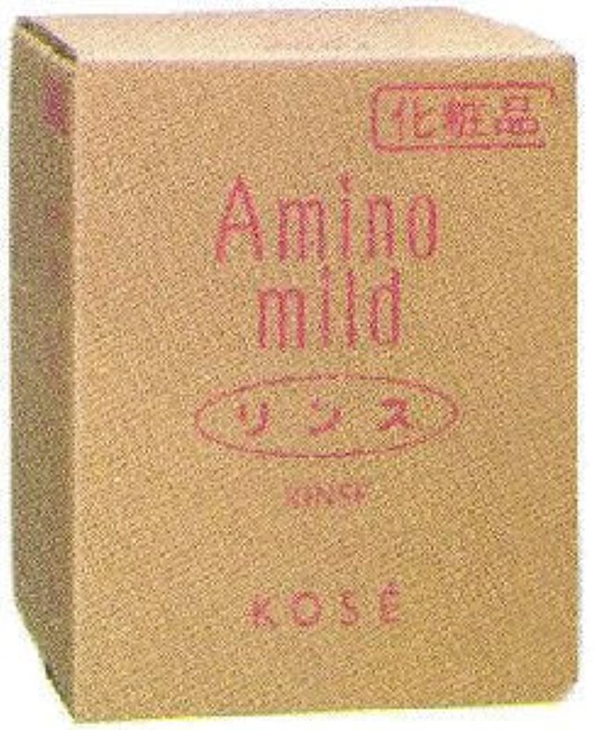 ピクニックをするデザイナー化学薬品KOSE アミノマイルドリンス 10L 詰替用