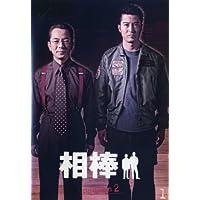相棒 season2 [レンタル落ち] (全11巻)