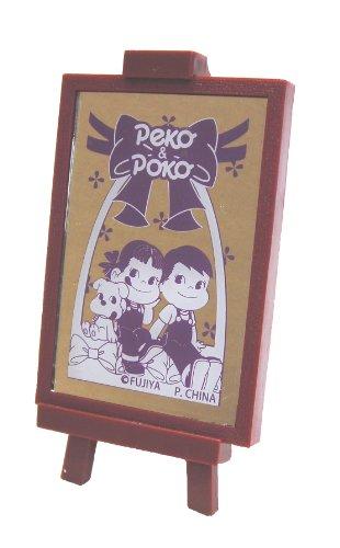 不二家 ペコちゃん ミニパブミラー 単品 9番/全9種 Peko & Poko & Dog