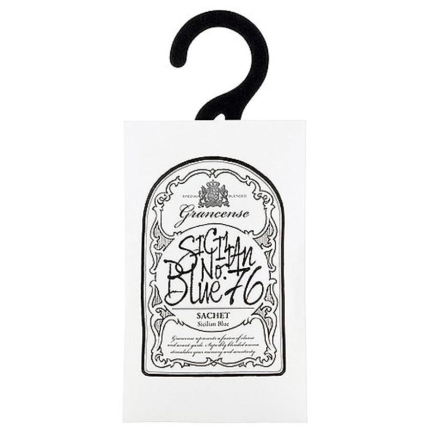 間違いめんどり海グランセンス サシェ(約2~4週間) シチリアンブルー 12g(芳香剤 香り袋 アロマサシェ レモンやライムの爽快なシトラスノートは清涼感を感じさせる香り)